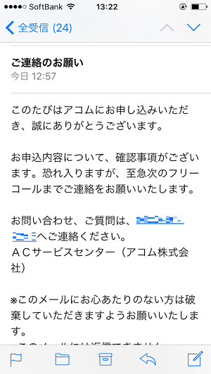 5f5ae1-09a9-4c7f-a91c-f90e540a50c3